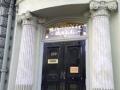 IL - Masonic Hall Newport web.jpg