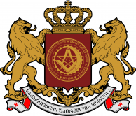 Report on Unification of Regular Freemasonry in Georgia